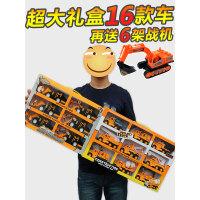 超大号惯性儿童工程车挖推土机玩具套装挖掘机吊车男孩小汽车模型