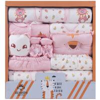 班杰威尔 新生儿礼盒套装婴儿衣服纯棉秋冬加厚0-3个月6初生刚出生宝宝用品