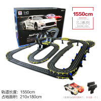轨道车儿童玩具电动遥控轨道赛车手摇玩具套装汽车赛道车