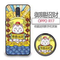 OPPO手机壳R17中国风版原创情侣0pp0创意个性R17PRO全包防摔新款FINDX猫男