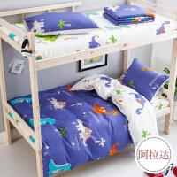 宿舍三件套学生单人床上下铺纯棉被单被套床单1.2m米套件床上用品