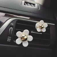 可爱小雏菊汽车空调出风口香水夹 车用韩国新品汽车香水 车饰品女SN8438 大小一对(小雏菊)