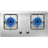 华帝(VATTI)家用台式嵌入式燃气灶具 煤气灶双眼灶 4.1KW大火力 不锈钢 i10033A(天然气)