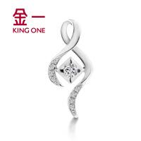 金一 钻石吊坠白18K金简约显钻项坠结婚吊坠 送银项链 需定制