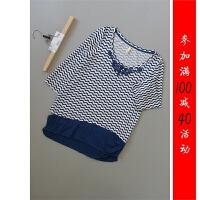 满减记[T27B-207]专柜品牌正品新款女士打底衫女装雪纺衫0.24KG