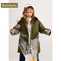 巴拉巴拉女童棉衣新款冬季童装大童棉服棉袄厚款连帽韩版洋气