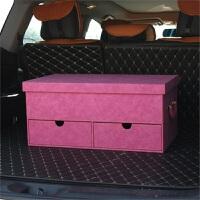 汽车储物箱后备箱整理箱车载收纳箱子用品汽车尾箱收纳车用置物箱-