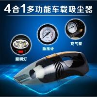 车载吸尘器100W汽车用充气泵吸尘器大功率干湿两用强力 汽车用品