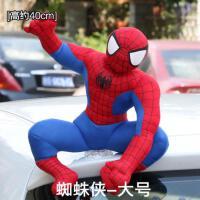 车顶装饰玩偶摆件毛绒公仔蜘蛛侠车外尾部装饰品创意搞笑车身贴