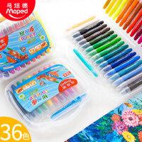 马培德丝滑炫彩棒儿童36色24色水溶性油画棒 旋转蜡笔扭扭棒幼儿园安全可水洗彩笔彩色画画笔套装