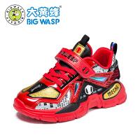 【1件2.5折价:119元】大黄蜂童鞋 男童鞋子2020春季新款休闲时尚潮鞋中大童儿童运动鞋