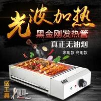 电烧烤炉家用无烟自用烤肉炉电热烤炉不锈钢烤串机商用烤炉