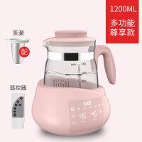 恒温调奶器玻璃热水壶婴儿暖奶器智能自动冲奶粉温奶器家用a454