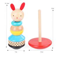 婴儿玩具叠叠乐儿童彩虹套圈6-12个月1-2岁宝宝叠叠圈不倒翁 早教(兔子彩虹塔)