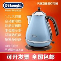 Delonghi/德龙 KBO2001.AZ 不锈钢电水壶烧水壶自动断电
