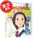 现货 宫崎骏 猫的报恩 绘本故事书 英文原版 The Cat Returns Picture Book 精装 Haya