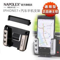 汽车载手机支架苹果IPHONE7plus华为三星小米仪表台通用型 米奇镀铬款