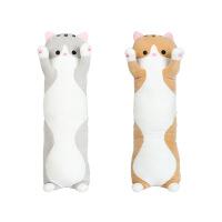 猫玩偶毛绒玩具长条抱枕猫咪娃娃公仔枕头可爱女生懒人睡觉抱女孩