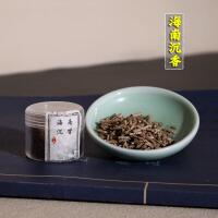 古韵青瓷 高级天然沉烟丝 特级醇香熏香沉香片烟片烟插熏香条