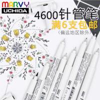 日本MARVY美辉4600针管笔漫画描边描线绘图笔极细和软笔勾线防水不褪色勾边笔手绘漫画专用笔绘图笔画笔套装