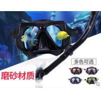 高清轻便全干式呼吸管器近视面罩游泳眼镜面镜潜水镜成人浮潜装备三宝套装