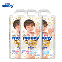NaturalMoony婴儿裤型纸尿裤L44片(3包装)