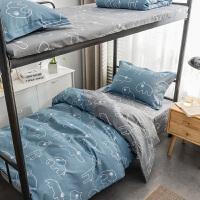 大学生被子六件套被子被套全套 单人大学宿舍床上六件套全棉纯棉欧式寝室被褥套装 动物园 蓝