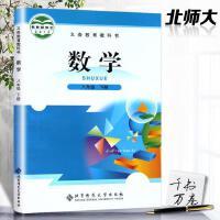 2018年北师大版八年级下册数学书课本教材教科书初中8年级北师版北京师范大学出版社初二下册八下数学书八年级数学下册