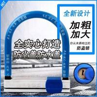 电动车锁防水自行车车辆自行车锁防盗便携式携带锁头摩托车 店面
