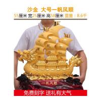 一帆�L�帆船�[件模型�k公室�b�工�品公司店�前�_�_�I*
