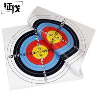 征伐 靶纸 射箭全环打靶射击比赛练习靶图体育训练比赛竞技用品复合反曲弓配件20张