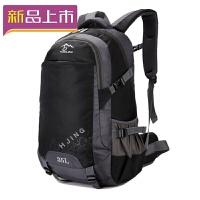 2018中老年人新款大容量旅游包双肩包男女商务电脑包休闲旅行背包