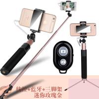 自拍杆照神自通用型vivo苹果8华为oppo小米6手机iphone迷你自排杠拍器牌干X无线蓝牙遥控三