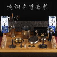 纯铜香篆炉家用檀香炉茶道盘香炉香薰炉香具用具工具香道入门套装