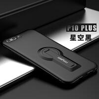 华为p10手机壳潮牌新款女p10plus个性创意带支架p20全包防摔手机保护套男p20Pro纯色硅胶