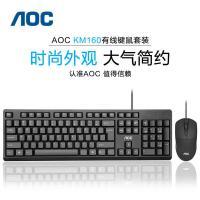 冠捷AOC KM160有��I�P鼠�颂籽b USB�P�本�_式��X商�辙k公�S�