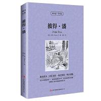 正版读名著学英语彼得·潘小飞侠 英文版中文版中英文对照英汉双语英语读物青少年版初高中小学生新课标必读 世