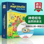 英文原版绘本 神奇校车自然拼读法 Magic School Bus Phonics Fun 礼盒装12册附CD 英文版