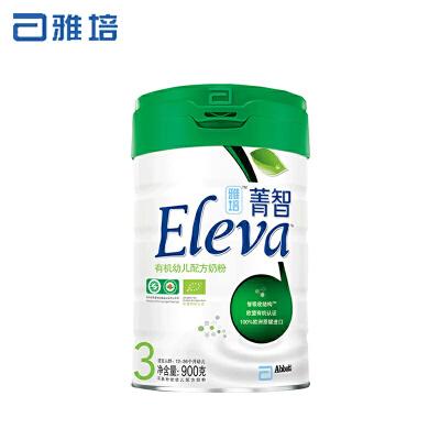 【苏宁红孩子】雅培菁智奶粉有机3段900g婴幼儿配方奶粉 丹麦原罐进口(1-3岁)宝宝发育好,妈妈零负担