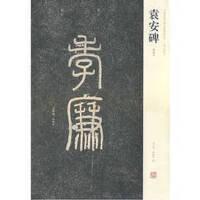 【旧书二手书九成新】正版)格拉斯文集——蟹行【昌】