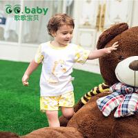 【断码清仓66cm 73cm】歌歌宝贝宝宝短袖套装婴儿纯棉夏装儿童夏季套装