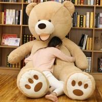 抱抱熊公仔2米泰迪熊布娃娃抱枕男女抱可爱毛绒玩具大熊巨型狗熊