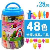 3-4-5-6岁工具模具套装男孩女孩玩具幼儿彩泥48色儿童橡皮泥24色