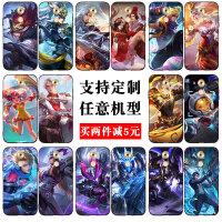 王者荣耀华为mate8/7手机壳pro畅享6s/6宝麦芒5/4/6/7软