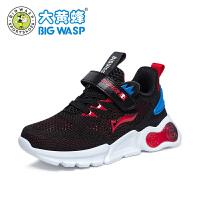 【1件5折价:99.9元】大黄蜂童鞋儿童网面运动鞋2021新款夏季透气男童跑步鞋女童休闲鞋