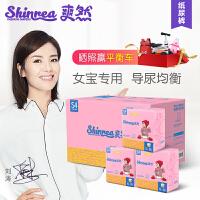 S4女宝大吸量纸尿裤XL60片透气婴儿尿不湿a197