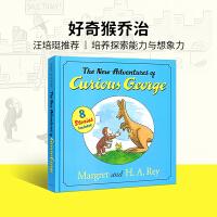 #小豆豆英文童书 The New Adventures of Curious George 好奇猴乔治8个故事合集 汪