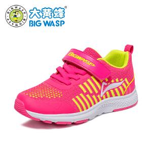 大黄蜂女童鞋 18春季新款网面女孩运动鞋 小学生网鞋6-12岁旅游鞋