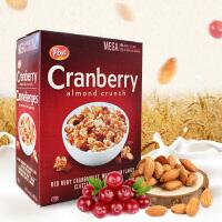 美国进口post宝氏麦片蔓越莓杏仁果干即食麦片冲饮谷物早餐1.4kg