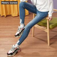 【1件2.5折到手价:36.3】美特斯邦威牛仔裤女修身显瘦新款韩版显瘦学生潮流破洞长裤